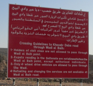 this road leads back into UAE. This area is very remote.