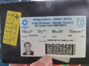 The paper visa into Israel