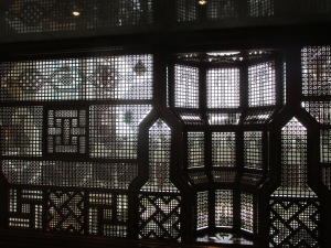 view from the inside of the mashrabiya