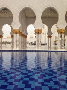 tiled pool outside Grand Mosque