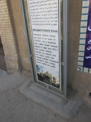 Entrance to the historic house in Kashan