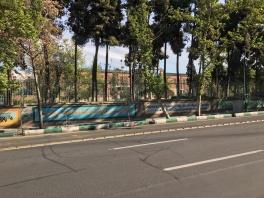 U.S. Embassy in Tehran