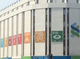 I loved this but wasn't able to get a very good photo. The UN in Sri Lanka has adopted 17 sustainable development goals and they're attached to the side of the building.