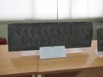 I believe this is an inventory of gifts brought from other countries. The sign indicates there is a guide for blind people through the museum.